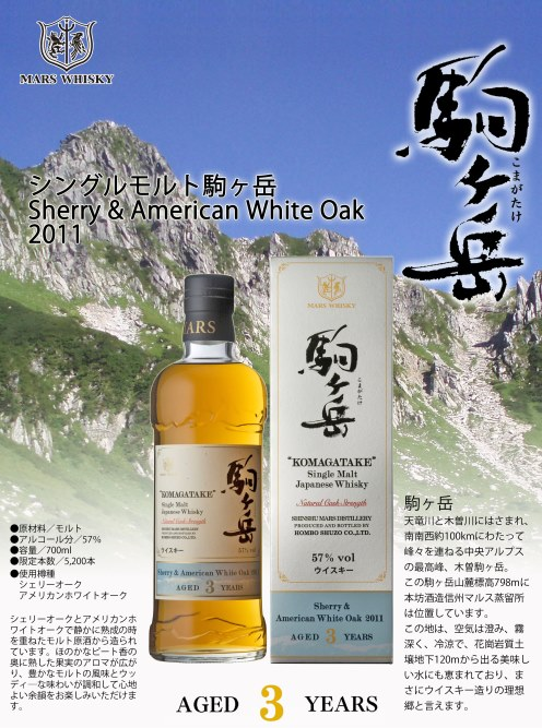sherry-awo2011-pop-l.jpg
